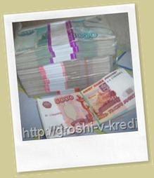 Кредит готівкою - доступно і зручно.