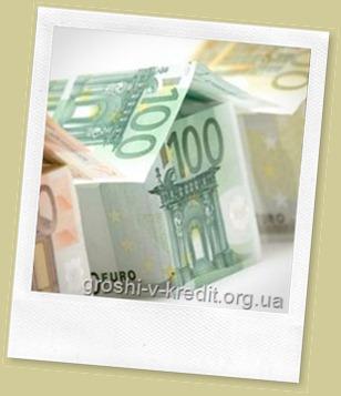 Іпотека в банку і особливості її оформлення