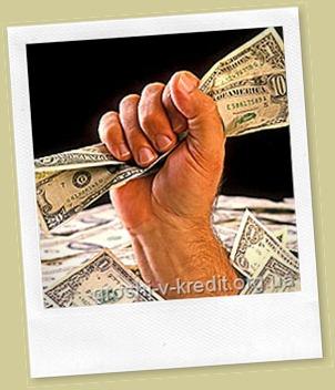 Допомога в узятті кредиту в банку.