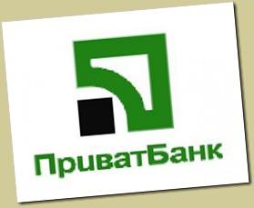1310121380_privatbank