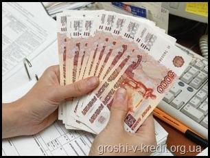 kak_ispravit_kreditnuy_istoriyu-300x224