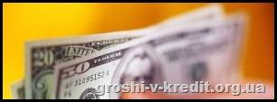 kredit_suzhnost-300x107