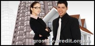 kreditniy_broker-300x144