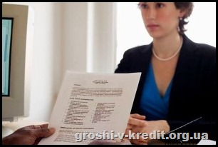 kreditniy_dogovor-300x200