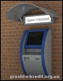 plat_terminal-232x300