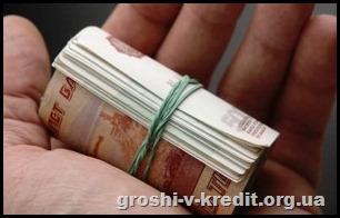poruchitelstvo_po_kreditu-300x190