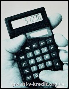 309396001-233x300