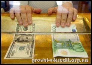 euro_dollar-300x210
