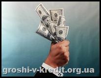 kreditovanie_malogo_biznessa-300x230