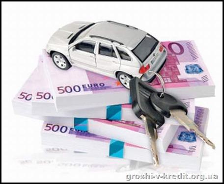 lombardniy_kredit_kak_alternativa_bankovskomu