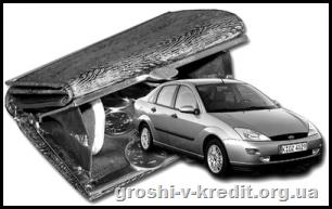 auto_credit_v_rassrochku-300x187