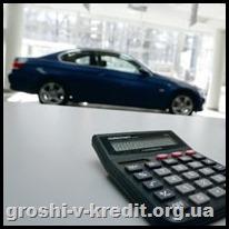 avrokredit_bez-kasko-banki