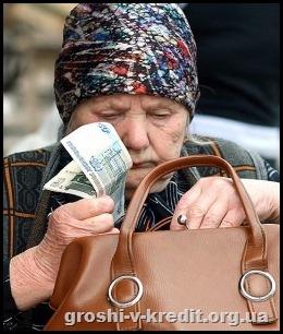 kak_mozhno_vzyat_pensioneru_kredit_v_banke-254x300