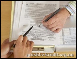 kakaya_deystvitelnay_cena_potrebitelskogo_kredita-300x229