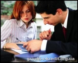 kredit_dlya_individualnogo_predprinimatelya-300x243