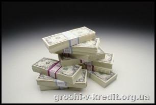 online_krediti-300x200