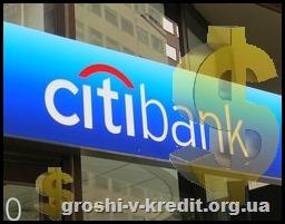 citi_bank_250x195_s