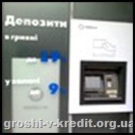 depozit_ostatok_88x88.jpg.aspx