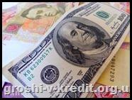 grivna_dollar_300x225.jpg.aspx