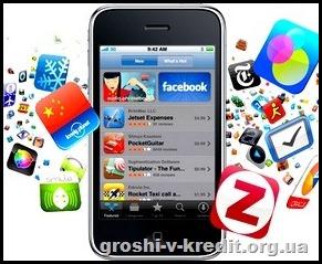 mobile_285x233.jpg.aspx