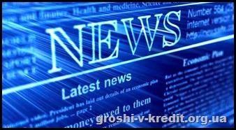 news_500x271.jpg.aspx
