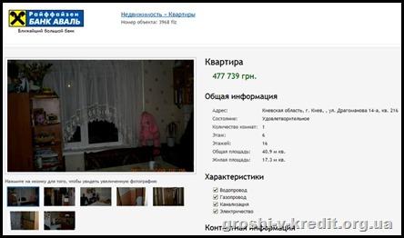 aval_kvartira_700x409.jpg.aspx