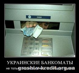 bankomat_nerabotaet_543x500.jpg.aspx