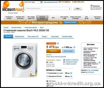 mobiluch_600x503.jpg.aspx