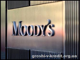 moodys_evrobondu_509x380.jpg.aspx