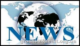 news_14_10_2013_600x343.jpg.aspx