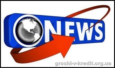 news_21_10_2013_600x353.jpg.aspx