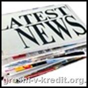 news_28_10_88x88.jpg.aspx