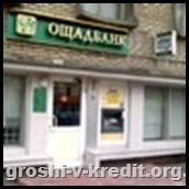oschadbank_88x88.jpg.aspx