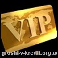 vip_klient_88x88.jpg.aspx