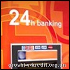 bank24_7_88x88.jpg.aspx