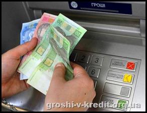 bankomat_zabral_500x383.jpg.aspx