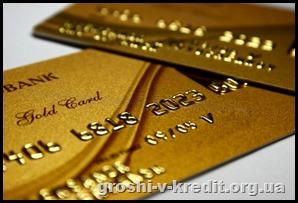 gold_card_top_500x337.jpg.aspx