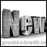 news_04_11_2013_88x88.jpg.aspx