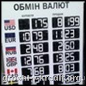 obmenik_88x88_33.jpg.aspx