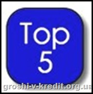top5_depozit_88x88.jpg.aspx