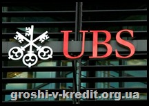 ubs_bank_500x350.jpg.aspx