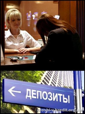 vkladchik_350x468.jpg.aspx