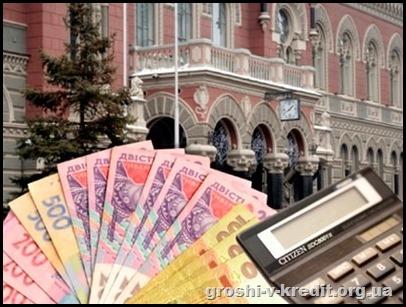 bank_Ukr_400x301.jpg.aspx