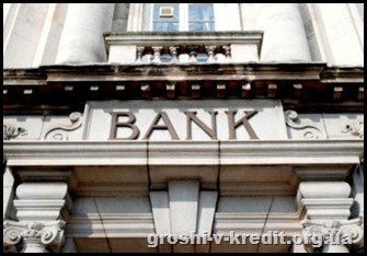 bank_prosto_470x326.jpg.aspx