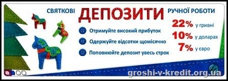depo_imex_450x156.jpg.aspx
