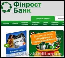 finrostbank_450x403.jpg.aspx