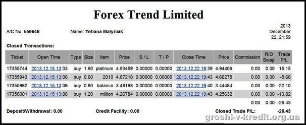 forex-3_600x242.jpg.aspx