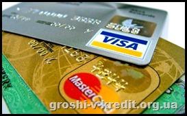 karta_bank_450x275.jpg.aspx