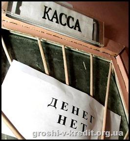 kassa_450x492.jpg.aspx