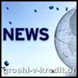news_09_12_88x88.jpg.aspx